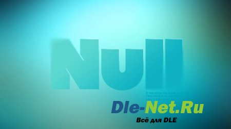 Как делают DLE Nulled?