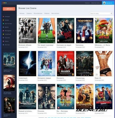 BROWSER LIVE CINEMA для DLE 10.1