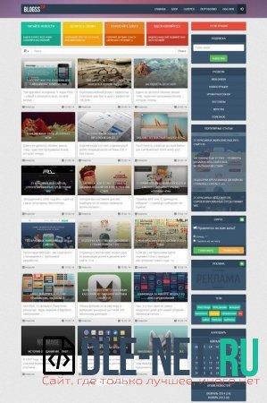 BLOGSS (YOUTH-TEMPLATES) ДЛЯ DLE 10.4