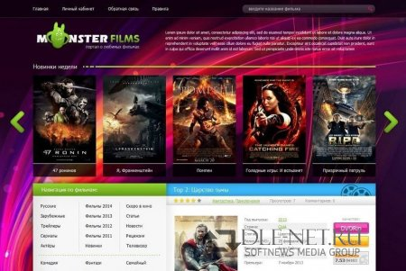 MonsterFilms для DLE 11.2