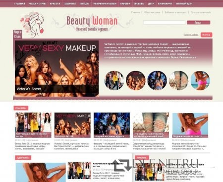 Шаблон Beauty Woman для DLE 11.3