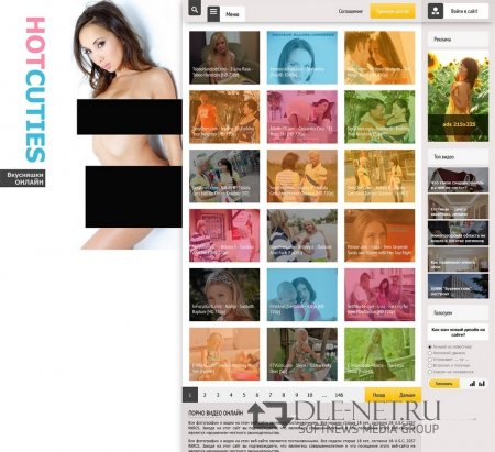 Hotcuties для dle 11.3
