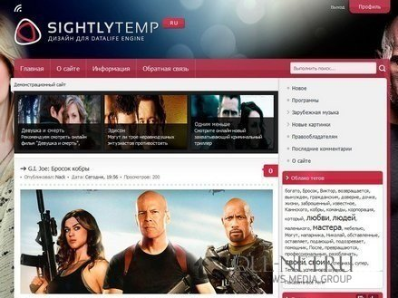 SIGHTLY TEMPLATE для DLE 10.2, 10.6