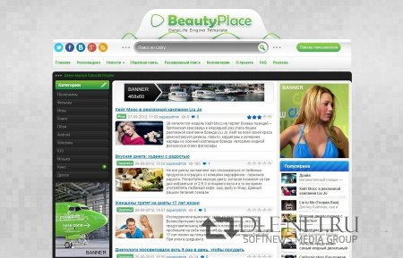 Шаблон BeautyPlace  для DLE 11.3