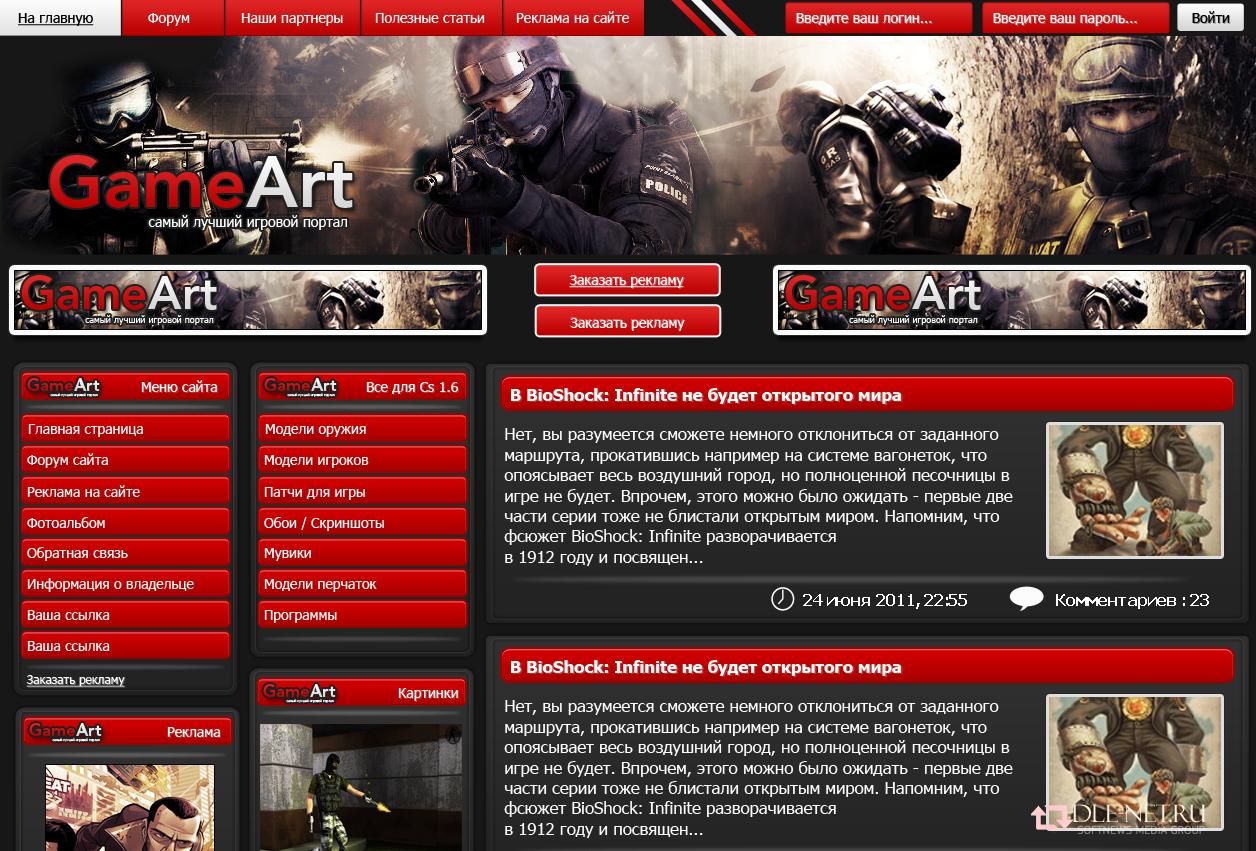 Национальной Сайты Игровой наклонил